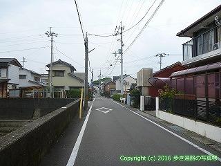 33-065高知県高知市