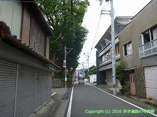 33-066高知県高知市