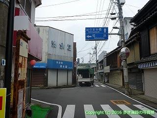 33-067高知県高知市