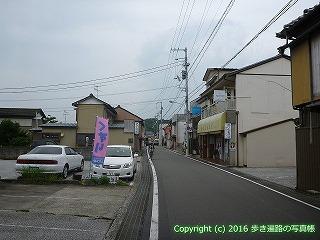 33-068高知県高知市