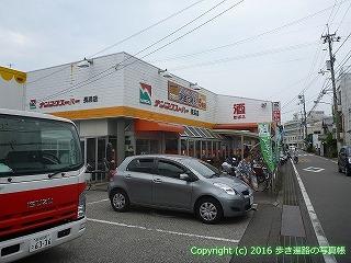 33-070高知県高知市