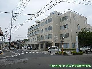 33-071高知県高知市