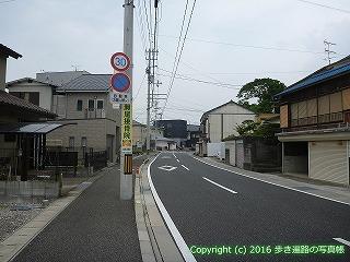 33-072高知県高知市