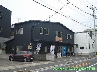 33-073高知県高知市(宿)高知屋