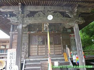 33-080高知県高知市