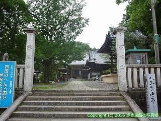 34-001高知県高知市