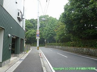 34-002高知県高知市