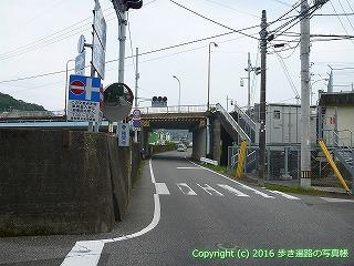 34-003高知県高知市