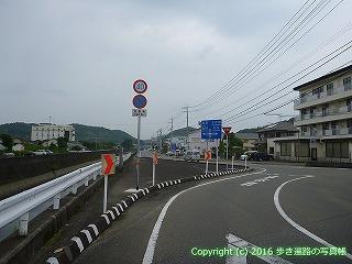 34-004高知県高知市