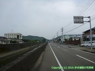 34-005高知県高知市