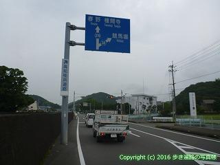 34-006高知県高知市