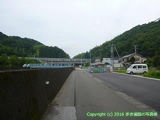 34-009高知県高知市