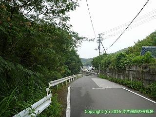 34-013高知県高知市