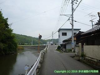 34-014高知県高知市