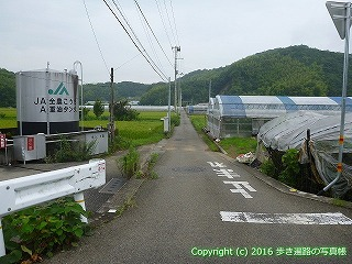 34-015高知県高知市