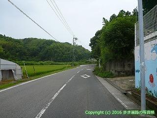 34-021高知県高知市