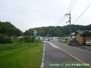 34-022高知県高知市