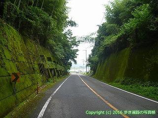 34-024高知県高知市