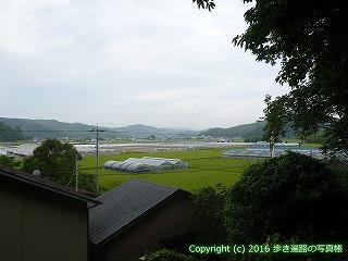 34-027高知県高知市