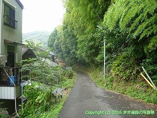 34-028高知県高知市