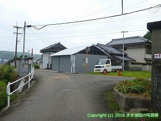 34-032高知県高知市