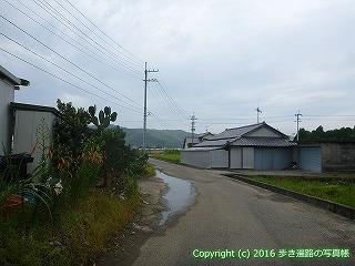 34-033高知県高知市