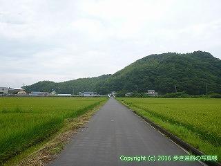 34-038高知県高知市
