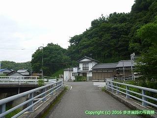 34-039高知県高知市