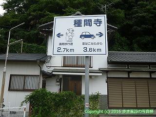 34-040高知県高知市