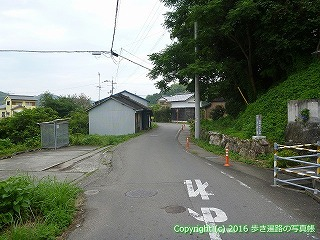 34-041高知県高知市