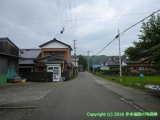 34-043高知県高知市