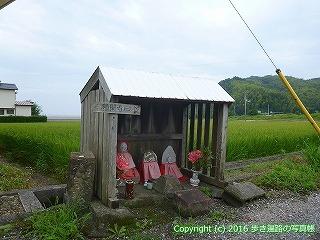34-047高知県高知市