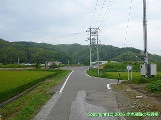 34-048高知県高知市