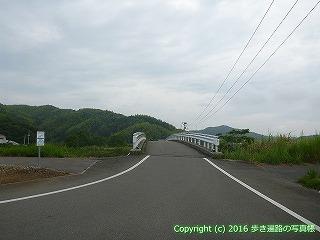 34-049高知県高知市