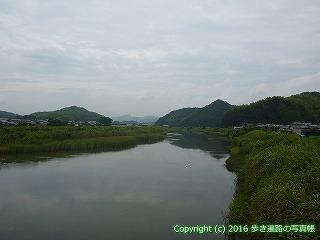 34-050高知県高知市