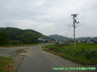 34-052高知県高知市