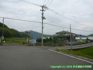 34-053高知県高知市