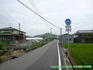 34-054高知県高知市