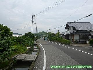 34-055高知県高知市