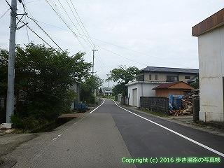 34-057高知県高知市