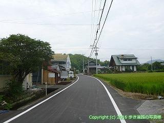 34-058高知県高知市