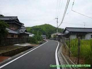 34-059高知県高知市