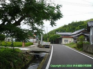 34-060高知県高知市