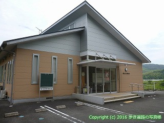 34-062高知県高知市