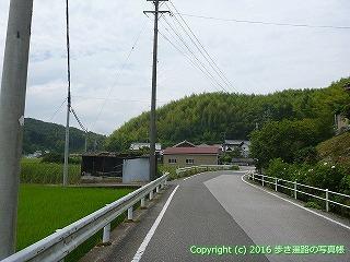 34-064高知県高知市