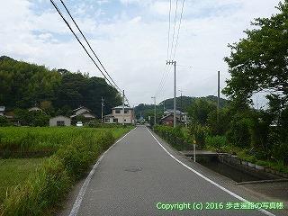 34-068高知県高知市