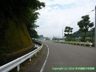 34-069高知県高知市