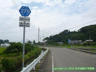 34-070高知県高知市
