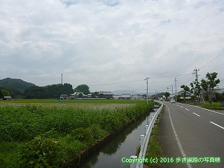 34-071高知県高知市