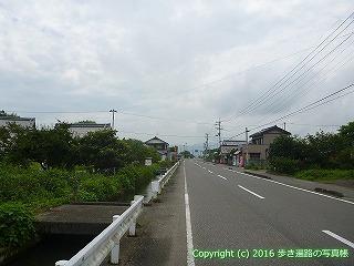 34-073高知県高知市